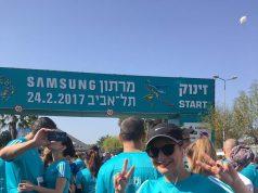 אלונה מנו מנהלת משאב אחים עיני במרתון תל אביב