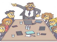 מנהלים דומיננטיים