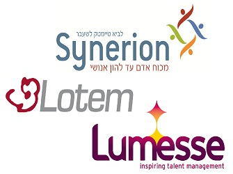 כנס Talent Management