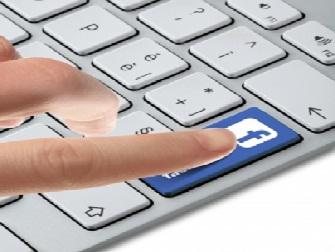 גיוס ברשתות חברתיות