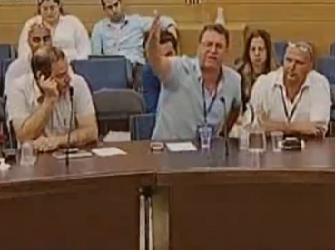 דיון בוועדת הכנסת | מקור: ערוץ הכנסת